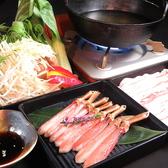 ビストロ 漢桜のおすすめ料理2
