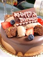 Birthdayはお任せ!