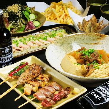 とり介 茅ヶ崎北口店のおすすめ料理1