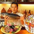 職人が腕を振るうお料理は見た目も鮮やかでどれも絶品。