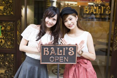 相席 RESORT DINING BALI'S(バリズ)