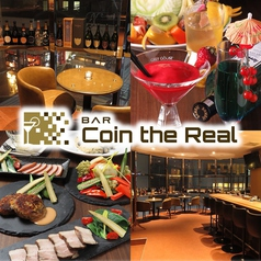 BAR Coin the Real バー コイン ザ リアルの写真