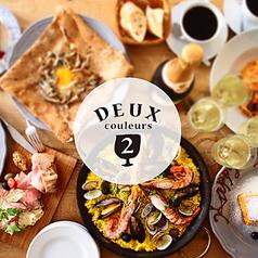 カフェ食堂 ドゥークルールの写真
