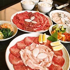炭火焼肉朴乃店のおすすめ料理1