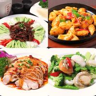 【種類豊富な香港料理の数々】