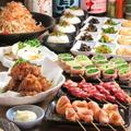 スミビトサケ 炭マル 船橋店のおすすめ料理1