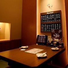 いろはにほへと 米沢中央店のコース写真