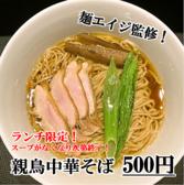 コロモ KUSHIKATSU×YAKITORIのおすすめ料理2