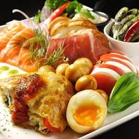 3名様以上ご予約でミニ前菜盛り合せをサービス!