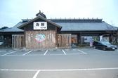 どんさん亭 高崎店の雰囲気3