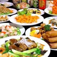 お料理は中国特級調理師が作っています!