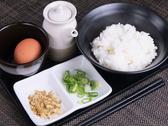 RAMEN 赤青MURASAKIのおすすめ料理3
