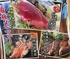 福耳福助 新都心店のおすすめ料理1
