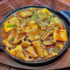 麻婆ホルモン豆腐