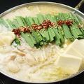 料理メニュー写真【スープ自慢のこだわりお鍋】牛もつ鍋