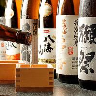 種類豊富な九州から直送のオススメ銘酒が赤羽で飲める♪