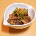 料理メニュー写真牛筋の土手煮込み:愛知の赤みそ・愛知白醤油発祥の「七福醸造」