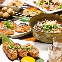 玄 新橋店のおすすめ料理1