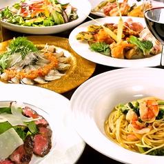 イタリアン バル HOME ホームのおすすめ料理1