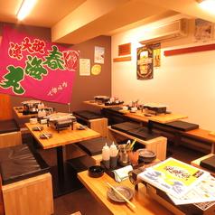 【テーブル席】4名席×全13卓 。こちらのフロアは最大30名様。お店は最大60名様まで御利用可能!