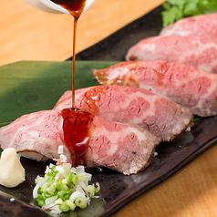 響 &BAR 新宿東口店のおすすめ料理1