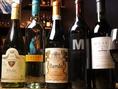 世界各国のボトルワインが2500円~楽しめます♪種類は赤・白・スパークリングなど様々にご用意致しております。◇毎月10日はワインの日◇としてすべてのボトルワインが20%OFFでお楽しみ頂けます♪お得な機会をお見逃しなく!