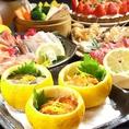 最大3時間飲み放題付き宴会コースは2750円~ご用意しております!地元の素材にこだわった、金沢産の風味豊かな柚子を贅沢に使用♪甘酸っぱく濃厚な風味の柚子創作料理をおたのしみください☆