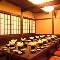 【2階】お座敷個室は会社宴会にも好評です。お席の配置もお好みに応じてセッティングいたしますのでご相談下さい。
