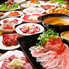 炭火焼肉 とら吉 宇都宮鶴田店のおすすめ料理1