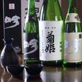 """■菊姫-菊理姫-■(石川県)…原料から熟成まで、旨い日本酒造りにこだわり、""""日本酒文化""""を守り続ける「加賀菊酒本舗-菊姫-」!秋篠宮さまのご成婚の際に、納采酒としても飲まれている日本酒の極限をご堪能下さい。全国でも数件のみ 当店では十四代などはもはやあたりまえ"""