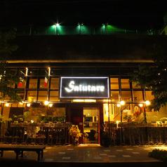 dining bar サルターレの雰囲気1