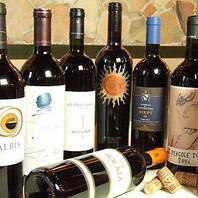 お好きなワイン見つかります