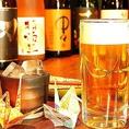 気軽に寄って一杯飲める藤沢の人気店