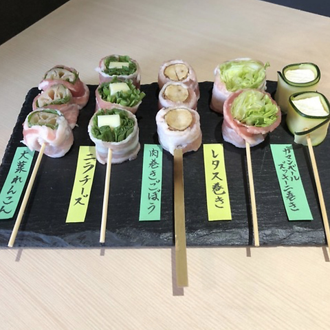 【2時間飲み放題付!!】女子会野菜巻き串コース(全6品) ¥3,800