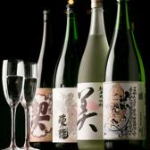 鮮魚・和酒・鉄板・居酒屋 眺座 知立駅前店のおすすめ料理2
