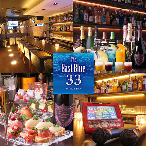 The East Blue33