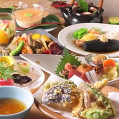 和食 早蕨 さわらびのおすすめ料理1