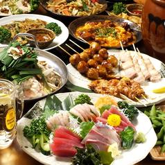 やきとり山長 永山駅前店のおすすめ料理1