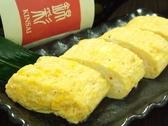 錦彩のおすすめ料理2