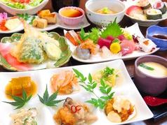 美食 あじ咲くのおすすめ料理1
