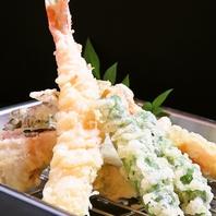 季節ごと旬の食材を使用した天ぷら♪