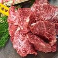 料理メニュー写真和牛上ハラミ