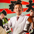 鮮度抜群の海鮮を使った刺身盛り合わせや海鮮料理などに合う、店長こだわりの日本酒をご提案させて頂きます!日本酒を初めて飲む方や珍しい日本酒が飲みたい方などおまかせください!あなた好みの日本酒に出会うことができる!