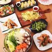 竹取の庭 遊庵 aune熊本店のおすすめ料理3