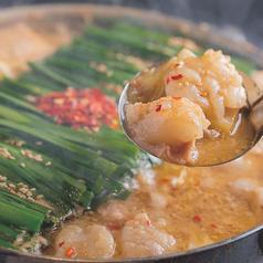 博多もつ鍋 おおやま 銀座のおすすめ料理1