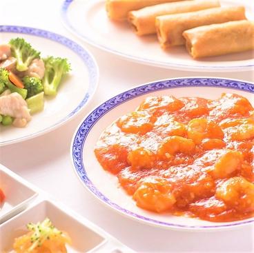 ホテルオークラレストラン新宿 中国料理 桃里のおすすめ料理1