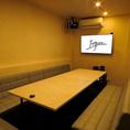 11名~14名個室×1部屋。個室料がかかるVIP個室なので、接待・会社宴会にご利用下さい