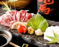 熊本産 特選馬刺 (霜降り肉、タテガミ)