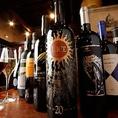 イタリア産のワインだけを厳選し、お客様のお好みに対応できるようリスト以外にも多数揃えています!