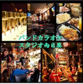 歌舞伎町 スタジオ 向日葵 新宿のグルメ